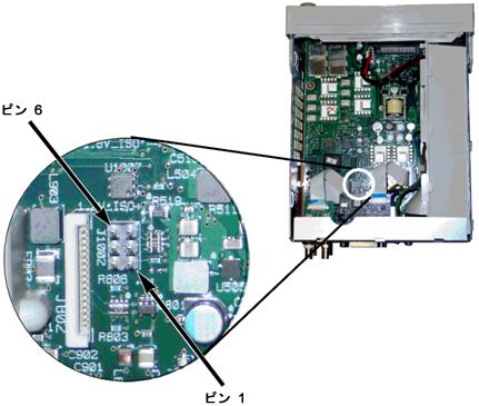 電源を接続して、測定器をオン ...